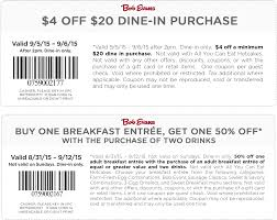 Bob Evans Coupons - $4 Off $20 After 2pm & More At Bob Evans ... 25 Off Bob Evans Fathers Day Coupon2019 Discount Tire Store Wichita Falls Tx The Onic Nz Coupon Code Tony Robbins Mastering Influence Promo Fansedge Coupons 80 Boost Mobile Coupons Promo Codes 8 Cash Back Grabbens Twitter Where To Buy Bob Evans Usage 2018 Discounts Printable For July 2019 Journal Sentinel Pinned March 19th Second Entree 50 Off Second Breakfast October Aventura Clothing Bobevans Com Feedback Viago Discount A Kids Meal