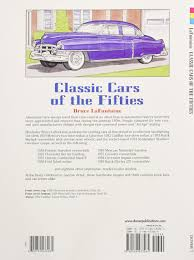 Classic Cars Of The Fifties Dover History Coloring Book Bruce LaFontaine Books 9780486433264 Amazon