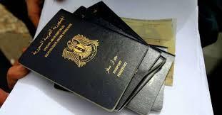 Barrackpore Post fice Now Passport Seva Kendra Kolkata 24 7