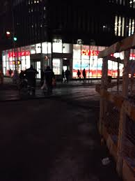 100 Kmart Astor Place Hours Alicefeiring On Twitter Between Walgreens Does Place