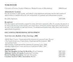 Example Receptionist Resume Dental Sample Objective Examples Medical