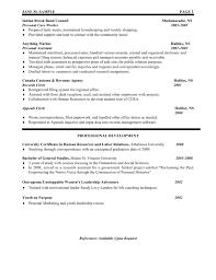 Human Resources Assistant Resume Rh Workbloom Com Sample For Hr Fresh Graduate Format