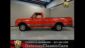 1972 Chevrolet C10 Long Bed Pickup Truck Stock #779 Located In Our ... Toyota Truck Sr5 Long Bed Sport 2wd 198688 Wallpapers 2048x1536 Alinum Beds Alumbody 2005 Used Ford F150 Regular Cab 4x4 46 V8 Great Work Guide Gear Universal Pickup Rack 657782 Roof Racks To Short Cversion Kit For 1968 Chevrolet C10 Trucks 2017 Silverado 1500 For Sale Pricing Features 2009 Super Duty F250 Srw 8 Foot Long Bed Pick Up Truck Beyond Big Ram Concept Adds Mega Gmc 12 Ton Two Tone Blue What Ever Happened The Stepside Pickup