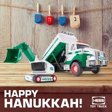 Hess Toy Truck - We Hope Your Hanukkah Is Filled With Joy ... 2016 Hess Toy Truck And Dragster All Trucks On Sale 2003 Racecars Review Lights Youtube Race Car 2011 Mib Ebay The Toy Truck Dragster With Photo Story A Museum Apopriately Enough On Wheels Celebrates Hess Toy Truck 2 Race Cars Mint In The Box Bag Play Vehicles Amazon Canada 25 Best Trucks Ideas Pinterest Cars Movie