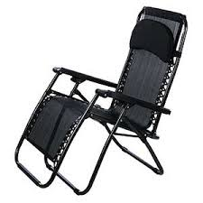 bungee lounge chairs