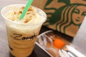 Pumpkin Spice Frappuccino Recipe Starbucks by Starbucks Pumpkin Spice Launch U2013 Cookingwithluyanda