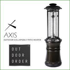 Axis Outdoor Patio Heater Backyard Living