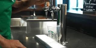 Nitro Coffee GIFs