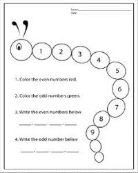 Free Drawing Worksheets For Kids At GetDrawings