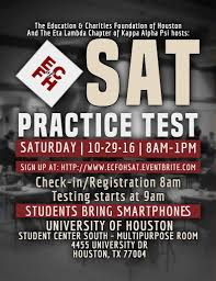 Free Pumpkin Patch Houston Tx by Free Ecfoh Sat Practice Test Tickets Sat Oct 29 2016 At 8 00