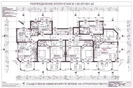 Floor Plan Software Mac by House Floor Plan Design Software Mac Homeminimalis Com 3d Home