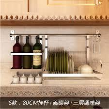 etagere de cuisine murale rangement etagere cuisine excellent etagere a poser rangement