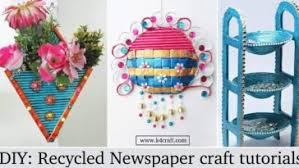 In Best Out Of Waste Newspaper Paper Crafts Recycled Video Tutorials