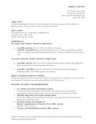First Time Job Resume Part Template