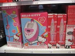 hello kitty appliances house of kitty blog