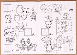 Cute Hamster Numbers Coloring Book Drawing From Japan 7
