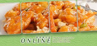 New China Kitchen Express Order line