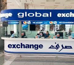 bureau de change meilleur taux change de devises à l aéroport de fès global exchange services