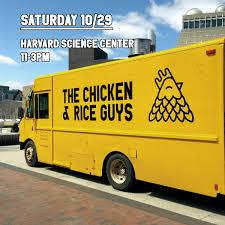 Chicken & Rice Guys On Twitter:
