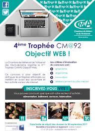 chambre des metiers 92 4ème édition du concours cm 92 objectif web actualités et
