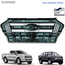 Grey Wildtrak Front Grill Facelift For Ford Ranger Px2 Mk2 Truck ... Toronto Canada September 3 2012 The Front Grille Of A Ford Truck Grill Omero Home Deer Guard Semi Trucks Tirehousemokena Man Trucks Body Parts Radiator Grill Truck Accsories 01 02 03 04 05 06 New F F250 F350 Super Duty Man Radiator Assembly 816116050 Buy All Sizes Dead Bird Stuck In Dodge Truck Grill Flickr Photo Customize Your Car And Here With The Biggest Selection Guards Topperking Providing All Of Tampa Bay Bragan Specific Hand Polished Stainless Steel Spot Light Remington Edition Offroad 62017 Gmc Sierra 1500 Denali Grilles Grille Bumper For A 31979 Fseries Pickup Lmc