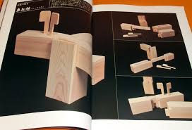 japanese traditional wooden framework and wood joint books wasabi