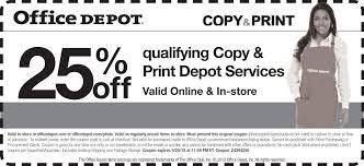 fice Depot Print Depot Coupon