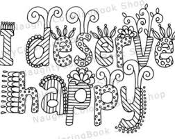 I Deserve Happy Printable Gift Coloring PageAdult Pages Inspirational