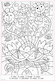 Fleurs Fond Noir à Imprimer Et Colorier Gratuit Coloriage Tribal Fleur