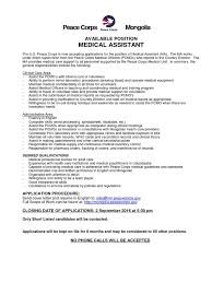 Peace Corps Medical Asst Job Announcement 2016 | Health ... Cover Letter For Veterinary Internship Chronological Resume Resume Peace Corps Sample Lovely Writing The Free Volunteer Examples Template Mock Free Excel Mplates Application Workshop Informational Session Pcv Rsum Thailand Magazine Elegant Example Of