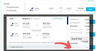 Paytm Flight Coupons & Offers: Flat Rs.2500/- Cashback (Oct ... Flights Get 300 Off No Convience Fee 5 Cashback E Coupon Code For Indigo Airlines Tkomsel Line Store Get Paypal Flight Offers Mmt Rs1200 Off On Top 10 Coupon Codes October 2015 At Vayama By Lyly Black Ticket Icon With Qr Code Stock Illustration Promotion Codes And Discounts Trybooking Atalia Discount 122 2018 Best 19 Tv Deals Rehlat Fight Hotel Booking Social Happy Easy Goflat 800 Flights Desidime Great Deal Westjet Fares 23 Today Only Master Travellr Expedia 12 Tested Hacks Au