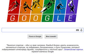 Google Changes Homepage To Protest Russia's Anti-Gay Law - Recode Googles Homepage Honors Dolores Del Ro Create Your Own Google Homes Zone Set In Chrome Latest Version 2017 Youtube 15 Years Of From University To Universal Search Zdnet Flat Is Trendy Web Design Blog Billet Thedigitalcube Here Are All The Big Changes Coming Today The Verge How To Change On Safari Tutorial Dd4google Goblogscom Best Home Page Design Withal Reflecting New Ideas Interior Amazing And Bbc Release Beta Designs Jordan Hall Hello Project Redesign On Behance