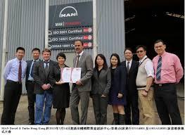 ce bureau veritas bureau veritas certification hong kong