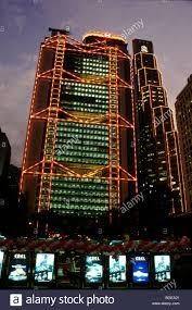 siege social hsbc hong kong le hong kong shanghai banking corporation hsbc siège