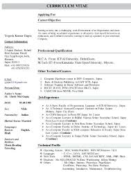 Resume Format For Freshers Engineers Computer Science Luxury Applying Lecturer Post Of Gallery Website In