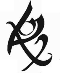 ACOTAR Night Court Tattoo Design Mscrystalbeard
