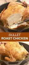 Roast Beef Curtain Meme by 5162 Best Blogging Friends U0027 Delicious Recipes Images On Pinterest