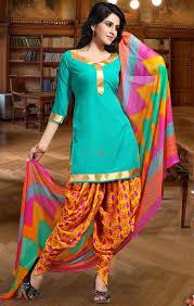 Buy Patiala Shahi Suit Salwar Kameez Neck Designs Catalogue Style Dress