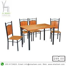 Al Seham Furniture - UAE Details About Set Of 5 Pcs Ding Table 4 Chairs Fniture Metal Glass Kitchen Room Breakfast 315 X 63 Rectangular Silver Indoor Outdoor 6 Stack By Flash Tarvola Black A 16 Liam 1 Tephra Alba Square Clear With Ashley 3025 60 Metalwood Hub Emsimply Bara 16m Walnut Signature Design By Besteneer With Magnificent And Ding Table Glass Overstock Alex Grey Counter Height