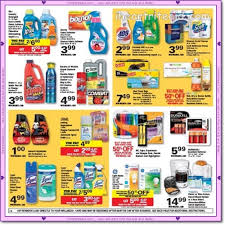 Rite Aid Photo Coupon Code September 2018 / Namecoins Coupons Cvs New Prescription Coupons 2018 Beautyjoint Coupon Code 75 Off Cvs Best Quotes Curbside Pickup Vetrewards Exclusive Veterans Advantage Cacola Products 250 Per 12pack Code French Toast Uniforms Photo Coupon Earth Origins Market Cheapest Water Heaters In Couponsmydeals Hashtag On Twitter 23 Moneysaving Tips You May Not Know About Shopping At Designing Better Management A Ux Case Study Additional Savings On One Regular Priced Item Deals And Steals With The Lady