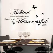 Black English Quote Wall Sticker Behind Every Successful Man Wall