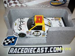 DIE CAST RACING COLLECTABLES - Super Trucks 4041 Mike Padgett Hwy Augusta Ga 30906 Meybohm Real Estate Purple 2007 And Silver 2011 Ford F150 Harley Davidson Trucks New Used Vehicles Dealer Oklahoma City Bob Moore Auto Group 2017 Mazda Cx3 Vs Chevrolet Trax Near Gerald 2018 Cx9 Fancing Jones 3759 Trucksandmoore1 Twitter Chevy Milton Ruben Serving Evans Aiken Vic Bailey Subaru Dealership In Spartanburg Sc 29302 More Than 2700 Power Outages Reported South Carolina As
