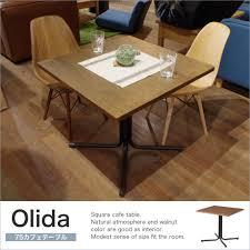 Olida Walnut Cafe Table 75cm Square Living Dining Brooklyn Industrial Vintage North European Modern