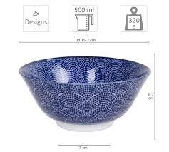 100 Design Studio 15 Tayo Bowls Nippon Blue 2 Pcs 2 Cm Item No 16041 TDS