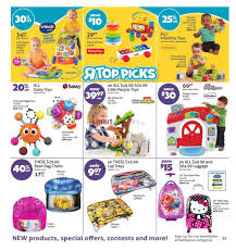Toys R Us Coupon Code March 2018 : Printable Coupon For ... U Box Coupon Code Crest Cleaners Coupons Melbourne Fl Toy Stores In Metrowest Ma Mamas Spend 50 Get 10 Off 100 Gift Toys R Us Family Friends Sale Nov 1520 Answers To Your Bed Bath Beyond Coupons Faq Coupon Marketing Ecommerce Promotions 101 For 20 Growth Codes Amazonca R Us Off October 2018 Duck Donuts Adventure Opens Chicago A Disappoting Pop Babies Booklet Printable Online Yumble Kids Meals Review Discount Code Kid Congeniality I See The Photo And Driver Is Admirable Red Dye 5