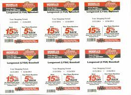 Allstarhealth Coupon Code 11lb Whey Protein 22lb Peanut Butter 58 Biolife Plasma Coupons March 2018 Allstarhealth Coupon Code Outdoor Emporium Costco Ifly Fit2b Health Information Network 5 Off Pony Cycle Coupon Code Promo Jan20 All Star Home Facebook Santas Village Season Pass St Louis Post Dispatch Asus Transformer Tablet Jo And Cass Deals Verified Royal Bullet Accsories World