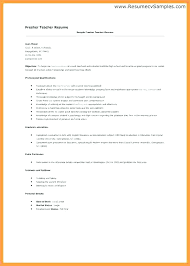 Teachers Sample Resume Free For Teaching Job Substitute Teacher Business