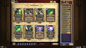 Top Decks Hearthstone Frozen Throne by Top 4 Legend Quest Rogue Silvername 70 Wr Hearthstone Decks