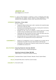 Cv Examples For Retail Jobs 2