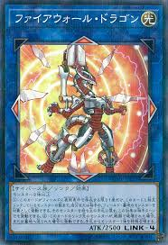 Best Exodius The Ultimate Forbidden Lord Deck by Set Card Lists Weekly Shōnen Jump Promotional Cards Ocg Jp Yu